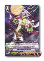 Meteor Break Wizard - TD04/003EN - TD (common ver.)