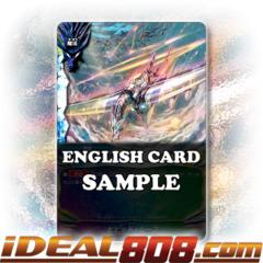 Vivid Move [X-BT01A-CP02/0057EN C (FOIL)] English