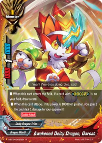 Awakened Deity Dragon, Garcat [S-BT04/0021EN R (FOIL)] English