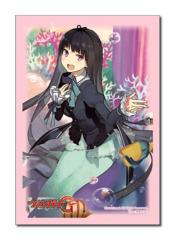 Cardfight Vanguard (60ct) Vol 153: Diligent Girl, Riddhe Mini Sleeve Collection