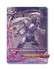 Black Dragon G [H-BT04/0095EN C (FOIL)] English