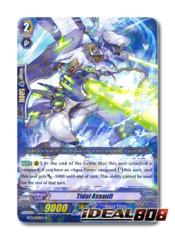 Tidal Assault - BT13/038EN - R