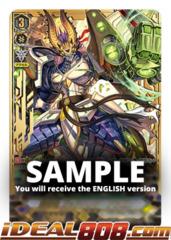 Fighting Fist Dragon, God Hand Dragon - V-BT07/SV04EN - SVR (Gold Hot Stamp)