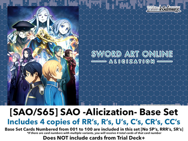 [SAO/S65] Sword Art Online -Alicization- (EN) Base Playset [Includes RR's, R's, U's, C's, CR's, CC's (400 cards)]