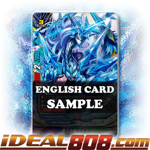 Indigo Gem Crystal Dragon, Athora [X-BT01A-CP02/0003EN RRR (FOIL)] English