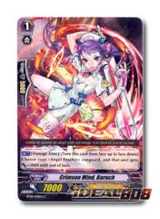 Crimson Mind, Baruch - BT09/078EN - C