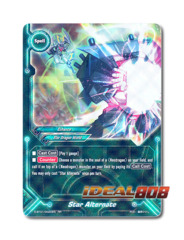 Star Alternate [D-BT01/0020EN RR (FOIL)] English