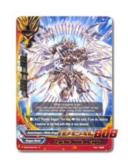 Psychic Knife Dragon - BT02/0021EN (R) Rare