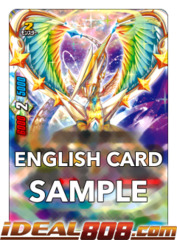 Skyseer Dragon, Cross Astrologia [S-BT01/0078EN Secret (FOIL)] English