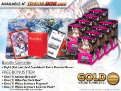 Weiss Schwarz LLSS-EB Bundle (C) Gold - Get x8 Love Live! Sunshine!! Extra Booster Boxes + FREE Bonus * PRE-ORDER Ships May.18