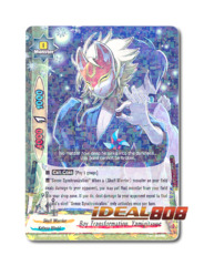 Boy Transformation, Yamigitsune [H-EB04/0020EN R] English