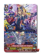 Climax Jewel Knight Lord, Evangeline - G-FC02/001EN - GR