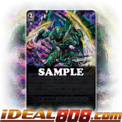 Sky-slicing Rending General, Superior Mantis - G-TCB02/S04EN - SP