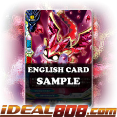 Red Crystal Dragon, Merurol [X-BT01A-CP02/0009EN RRR (FOIL)] English