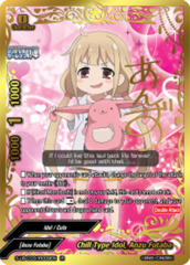 Chill Type Idol, Anzu Futaba [S-UB-C03/IR009EN IR (Idol Rare)] English