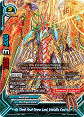 Sixth Omni Storm Lord, Variable Cord - H-BT02/0007EN - RRR