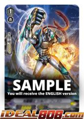 Star-fighter, Silver Fist - V-BT07/SP08EN - SP (Special Parallel)