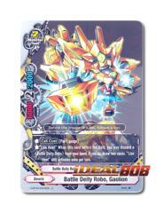 Battle Deity Robo, Gaolion [H-BT04/0076EN U (FOIL)] English