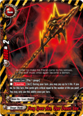 Fang Spear Axe, Ogar Demon Slay [D-BT03/0030EN R (FOIL)] English
