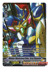 Ultimate Dimensional Robo, Great Daiyusha - V-EB02/SV01EN - SVR (Gold Hot Stamp)