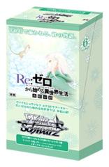 Re:ZERO - The Frozen Bond | Re:ゼロから始める異世界生活 氷結の絆 (Japanese) Weiss Schwarz Extra Booster Box [6 Packs] * ETA Jul.17