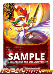 Gar-Lens-Shield [S-BT03/0033EN U (FOIL)] English