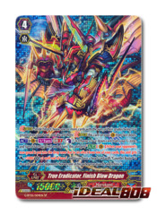True Eradicator, Finish Blow Dragon - G-BT05/S04EN - SP
