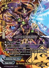 Sky Piercing Autodeity Dragon, CHAOS Batzz [S-BT02A-SP/0038EN Secret (FOIL)] English