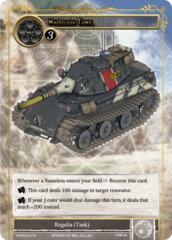Nameless Tank - VIN002-079 - SR