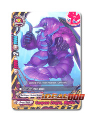 Carapace Dragon, Algalos [H-BT04/0085EN C (FOIL)] English