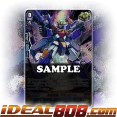 Cosmic Hero, Grandbeat - G-BT07/S28EN - SP