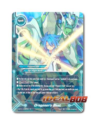D-BT01//0056EN U English Mint Future Card Buddyfight x 4 Bal Climax