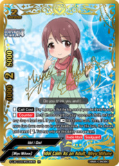 Idol Calm As an Adult, Miyu Mifune [S-UB-C03/IR038EN IR (Idol Rare)] English