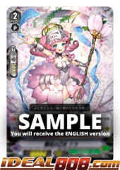 Blossoming Maiden, Cela - V-TD12/003EN (Regular)