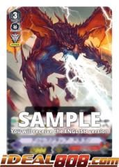 Duress Clap Dragon - V-TD06/002EN (Regular)