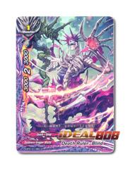 Death Ruler, Blind [D-BT01/0110EN C (FOIL)] English
