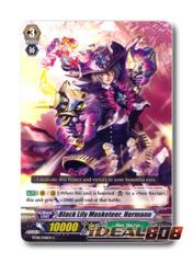 Black Lily Musketeer, Hermann - BT08/058EN - C