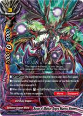 Scrap of Malice, Angra Mainyu Element [X2-BT01A-SS01/0034EN C (Regular)] English