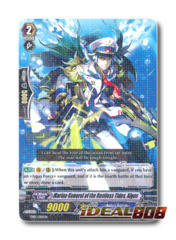 Marine General of the Restless Tides, Algos - TD07/005EN - TD (Rare ver.)