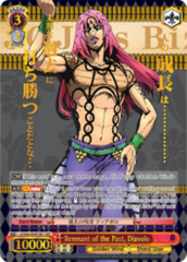 Remnant of the Past, Diavolo [JJ/S66-E047SEC SEC (SECRET RARE)] English