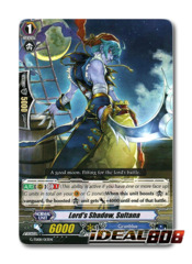 Lord's Shadow, Sultana - G-TD08/013EN - TD (common ver.)