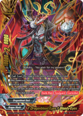 † Dragonblood Eyes † Bloody-Eyes [S-BT01A-CP01/0001EN RRR (FOIL)] English