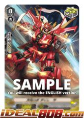 Dimensional Robo, Dairacer - V-EB08/041EN - C