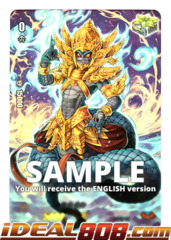 Demonic Dragon Mage, Rakshasa - V-MB01/034EN-B - C (Full Art - FOIL)