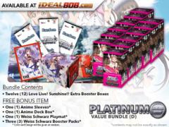 Weiss Schwarz LLSS-EB Bundle (D) Platinum - Get x12 Love Live! Sunshine!! Extra Booster Boxes + FREE Bonus * PO Ships May.18