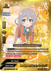 Mushroom Idol, Syoko Hoshi [S-UB-C03/IR036EN IR (Idol Rare)] English
