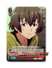 Excessive Obsession, Kyoji [SAO/SE23-E13 C (FOIL)] English