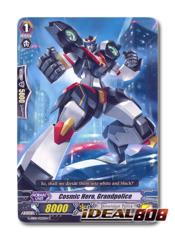 Cosmic Hero, Grandpolice - G-EB01/022EN - C