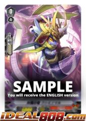 Evil Stealth Dragon, Ushimitsumaru - V-BT07/063EN - C