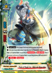 Flash of Purple Arc, Mikazuki-Munechika [S-BT01A-UB03/0040EN C (FOIL)] English
